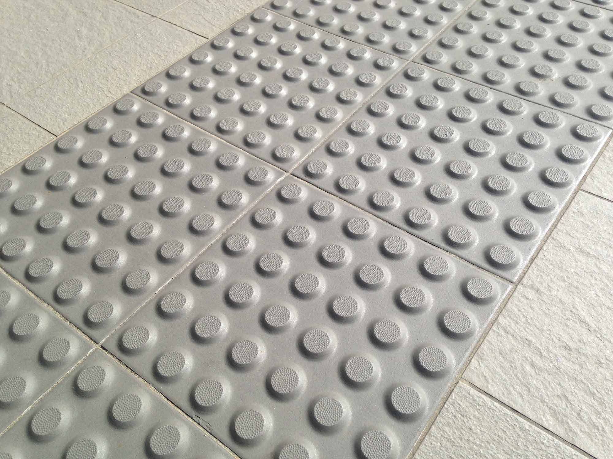 Tactile Pavers - Brisbane - Example from Eye Hospital - Southbank